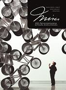 """Fotografia da obra """"Forever Bicycles"""" do artista chinês Ai Weiwei exposta na mostra """"Absent"""" no Taipei Fine Arts, em Taipe, Taiwan entre outubro de 2011 até janeiro de 2012. A obra é uma instalação de 10 metros de altura feita com 1.200 bicicletas, neste momento exposta em Buenos Aires até abril de 2018. Ai Weiwei é um artista plástico chinês que participou da elaboração do projeto arquitetônico do Estádio Ninho de Pássaro (Bird´s Nest) para os Jogos Olímpicos de 2008. Também é famoso pelo seu ativismo político crítico ao governo chinês. Teve sua família exilada na infância e recentemente sofreu perseguições e espancamento policial por denunciar a falta de transparência do atendimento às vítimas pós-terremoto de Sichuan (2013)."""